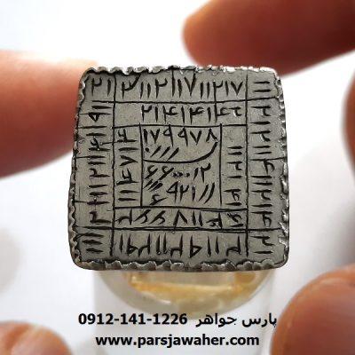 انگشتر طلسم نقره ای 7086