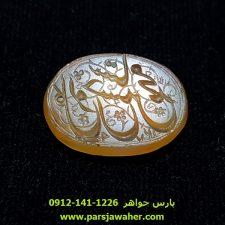 مُهر قدیمی قاجاری عقیق f427