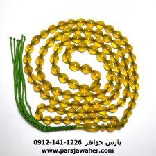 تسبیح شاه مقصود زرد عسلی 235