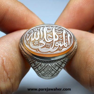 خط کوپال المتوکل علی الله 8657