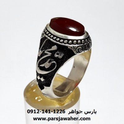 انگشتر عقیق کبدی یمنی a419.1