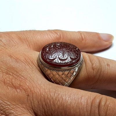 انگشتر عقیق یمنی خطی 7080.3