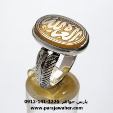 انگشتر فدیوم جزع کوپال 8658