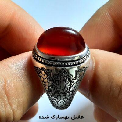 انگشتر عقیق لامپی یمنی a426.1