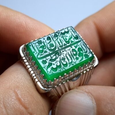 انگشتر عقیق سبز خطی 7089.2