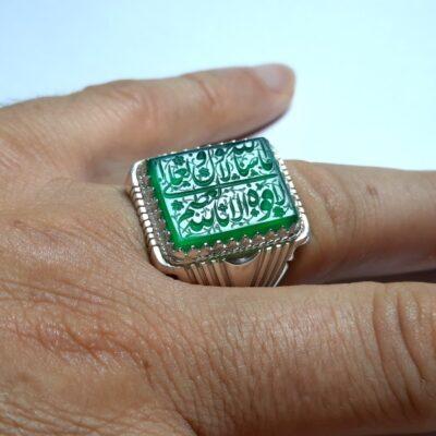انگشتر عقیق سبز خطی 7089.4