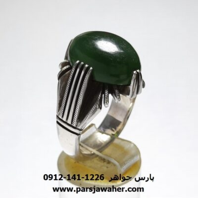 انگشتر یشم سبز مردانه a438
