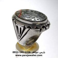 انگشتر خط کوپال یشم یمنی 8660
