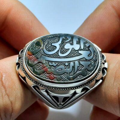 انگشتر خط کوپال یشم یمنی 8660.1