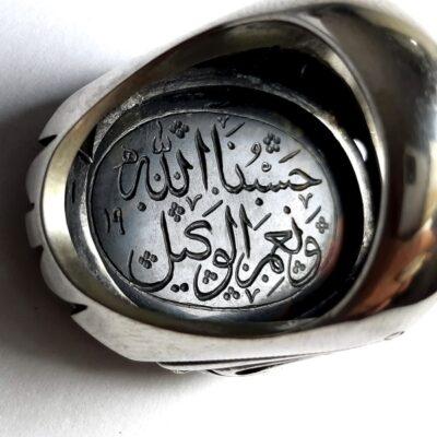 انگشتر خط کوپال یشم یمنی 8660.2
