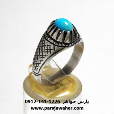 انگشتر فیروزه نیشابوری 230