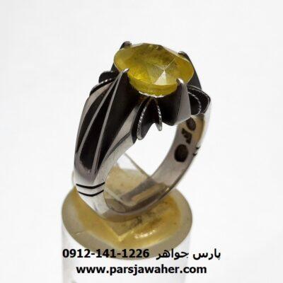 انگشتر فدیوم یاقوت زرد 356