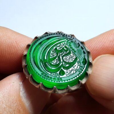 انگشتر عقیق سبز خطی 7031.1