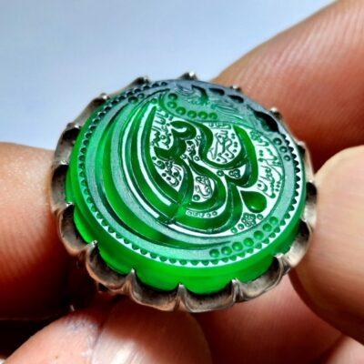 انگشتر عقیق سبز خطی 7031.2