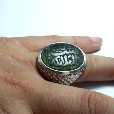 انگشتر یشم سبز کوپال 8661.3