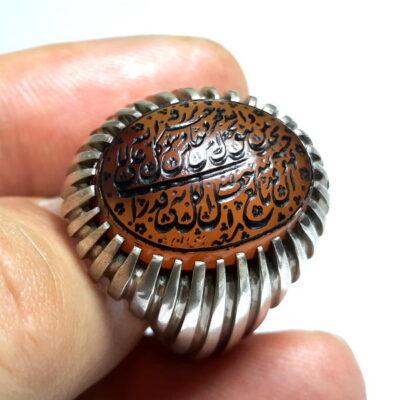 انگشتر مردانه عقیق یمن خطی 8066.1