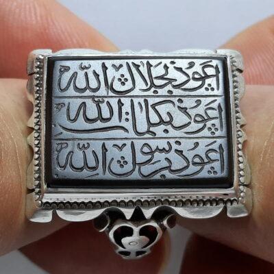 انگشتر حدید هفت جلاله خطی 7102.1