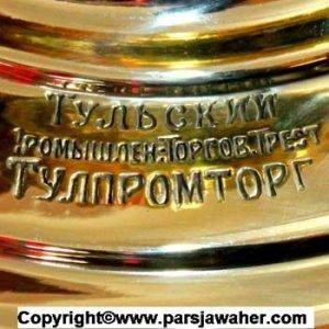 مهر سماور ذغالی روسی 501
