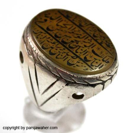انگشتر قدیمی عقیق زرد خطی 2306