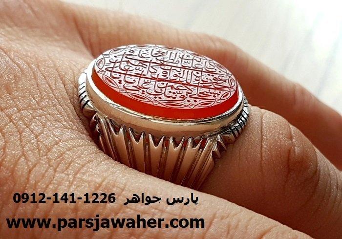 دعای نادعلی خط نایب علی باقری 8214