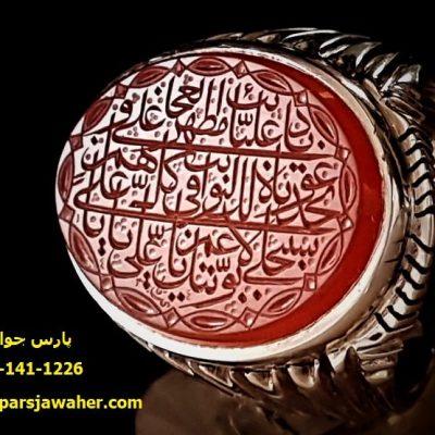 انگشتر نقره خط تائب علی باقری 8214