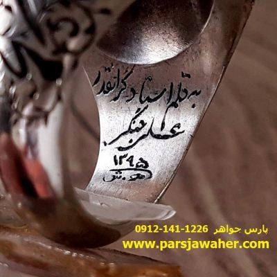 قیمت انگشتر قلم زنی علی جنگی 74