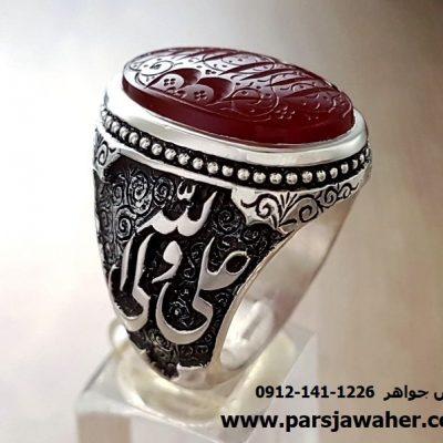 انگشتر مردانه قلم زنی علی ولی الله 96