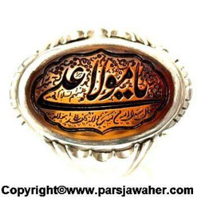 Angoshtar Aghigh Yaman Mirza 2865