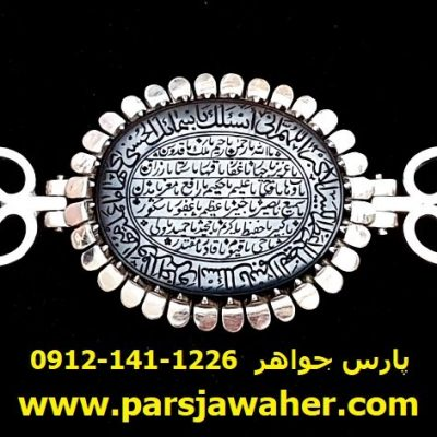 بازوبند جزع یمانی مردانه دعا 79