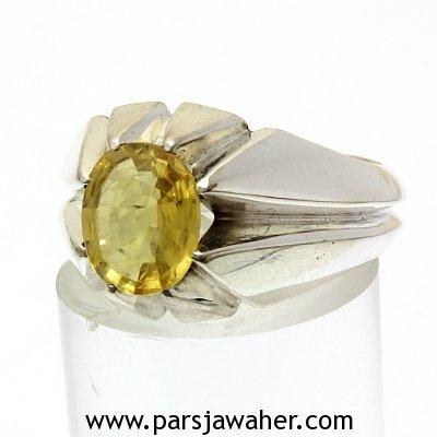 Ceylon Yellow Sapphire Ring 362