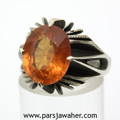 Yellow Sapphire Silver Ring 363