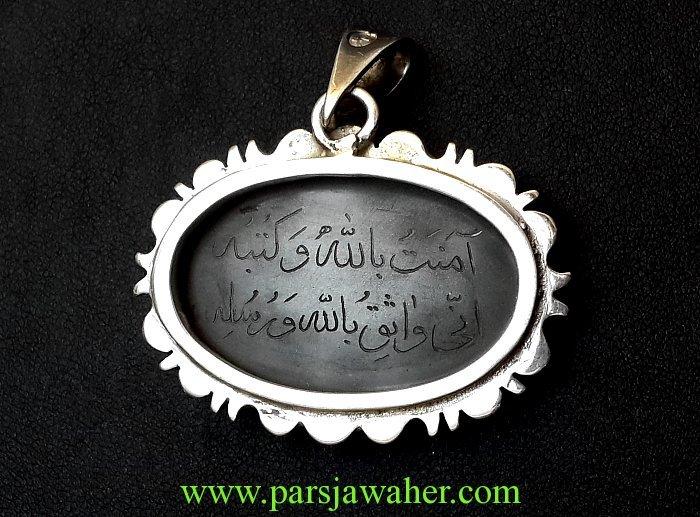 حدید دعای هفت جلاله 87232