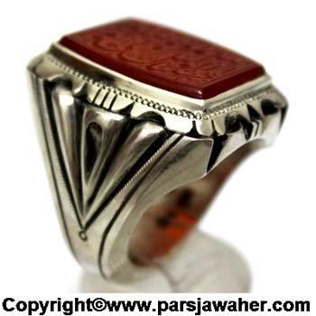 Engraved Aqeeq Stone Mobin 2607