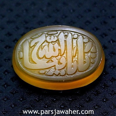 Engraved Indian Yellow Agate Stone 534