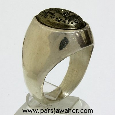 Engraved White Hadid Silver Ring 8515