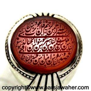 Farshad Heydari Agate stone 2721