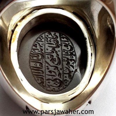 نگین حدید سینی هفت جلاله 8517