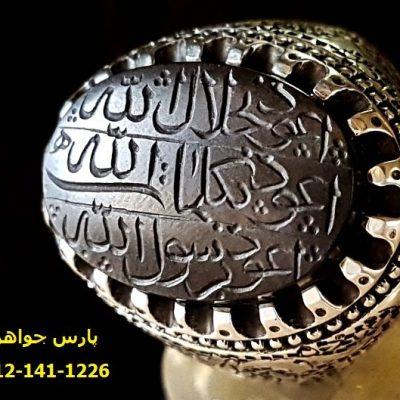انگشتر حدید هفت جلاله 8012