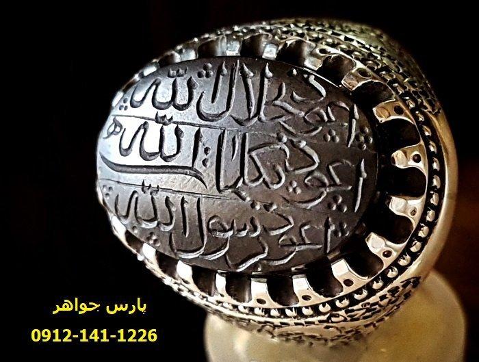 انگشتر حدید دعای هفت جلاله 2574