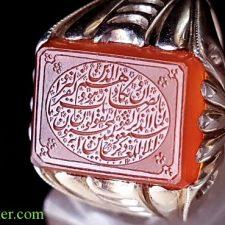 انگشتر عقیق خط حقیر حسین امینی 8224