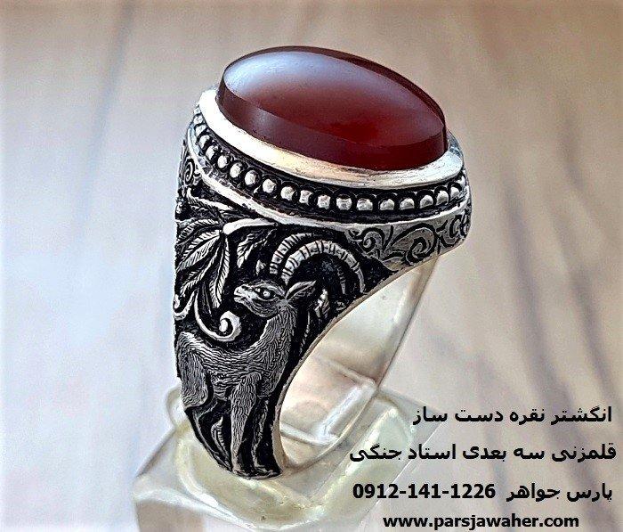 رکاب انگشتر نقره مردانه دست ساز 111