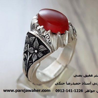 انگشتر عقیق یمنی 183