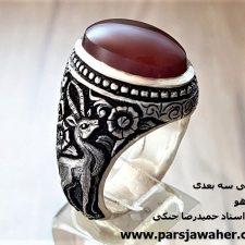 انگشتر نقره مردانه دست ساز عقیق 111