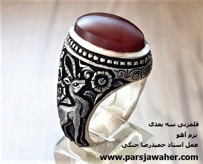انگشتر نقره مردانه دست ساز 11001