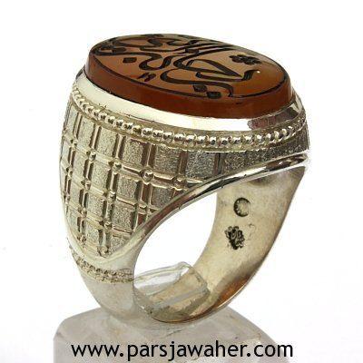 Handmade Mens Silver Ring 7007