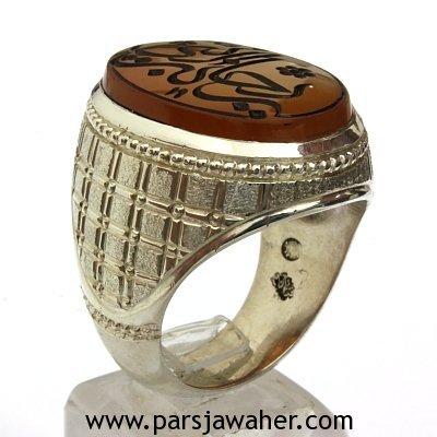 Handmade Mens Silver Ring 8521