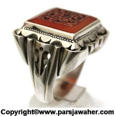 Handmade Silver Mens Ring 2612