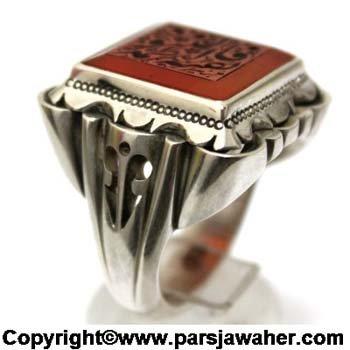 Handmade Silver Mens Ring 2612