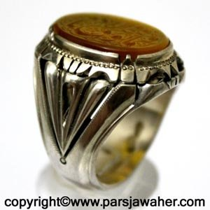 Handmade Silver Men's Ring 2631