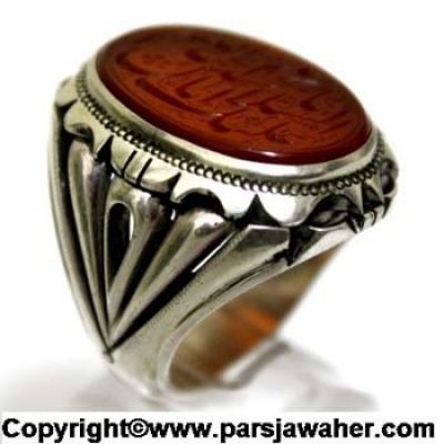 Handmade Silver Men's Ring 2630